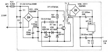 15V Switching Power Supply Circuit diagram